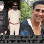 Akshay Kumar's mother admitted to ICU, actor returned in a hurry after leaving shooting abroad